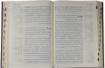 صورة 73TI-CRA كتاب مقدس خط كبير بالشواهد مذهب بالفهرس